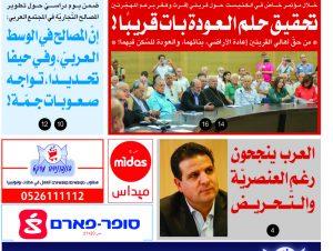 Haifa330.indd