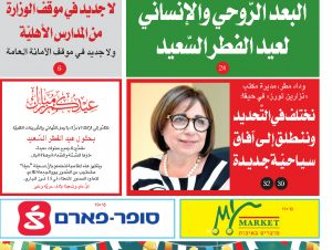 Haifa327.indd
