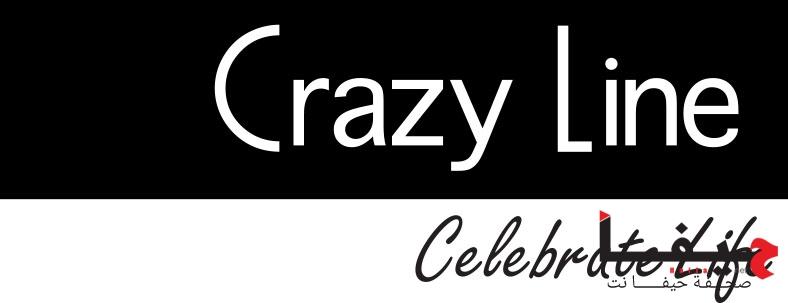 crazy_celebrate LOGO