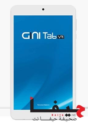 بيليفون توسع مجموعة اجهزة GINI وتطلق 8N GINI (4)