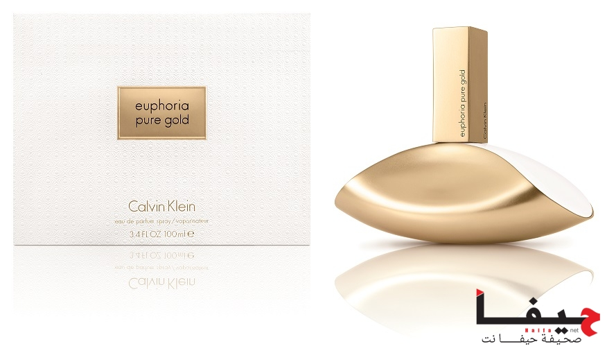 EPW-Pure-Gold-EDP-100ml-Packshot