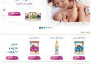 דף הבית בערבית