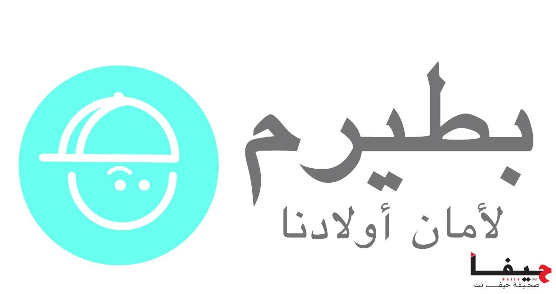 LogoARABIC (7)