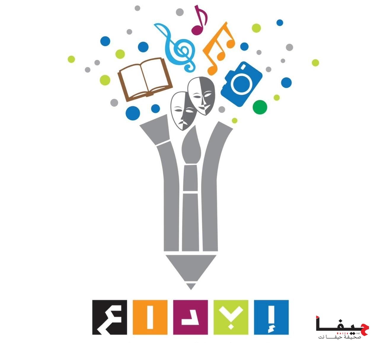 توزيع جوائز باللغة العربية عن عام 2015 و 2016