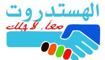 הסתדרות לוגו (1) (4)