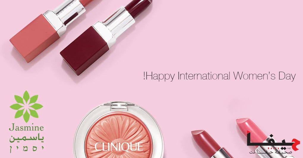 كلينيك في خطوة خاصة ليوم المرأة العالمي بالتعاون مع جمعي ياسمين