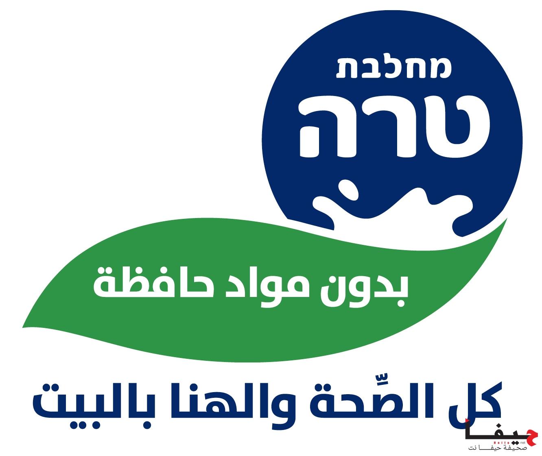 محلبة طاره في حملة جديدة تحت شعار على عاتقي (2)