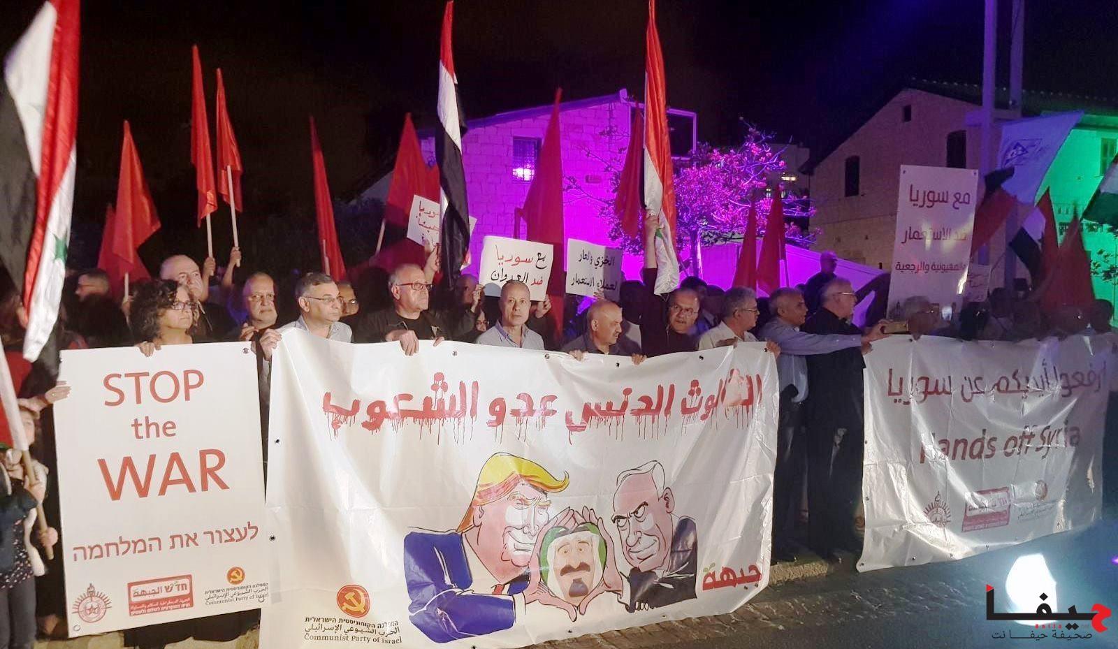 Haifa Syria 18.4 (1)