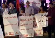 Haifa Syria 18.4 (2)