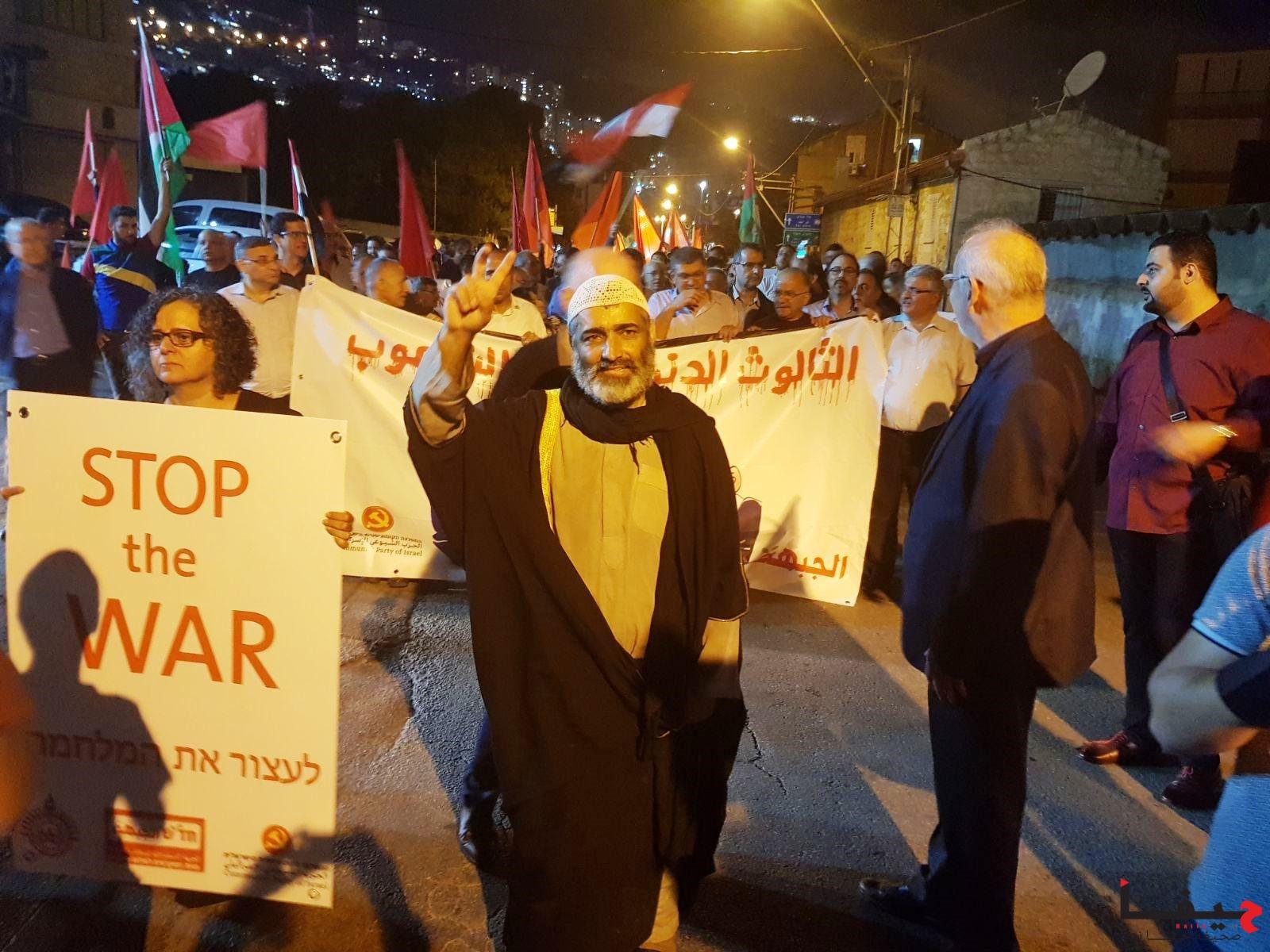 Haifa Syria 18.4 (3)