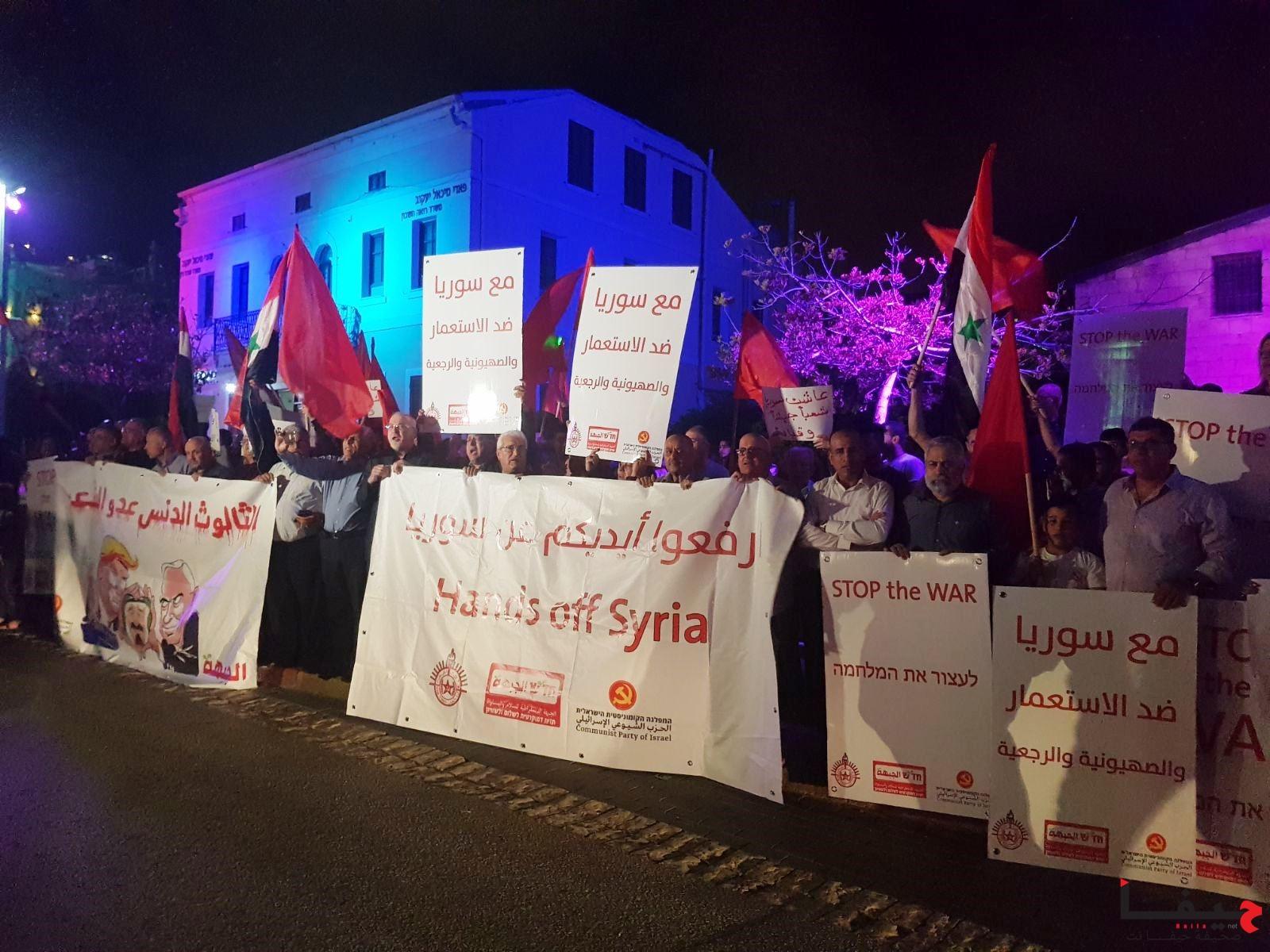 Haifa Syria 18.4 (4)