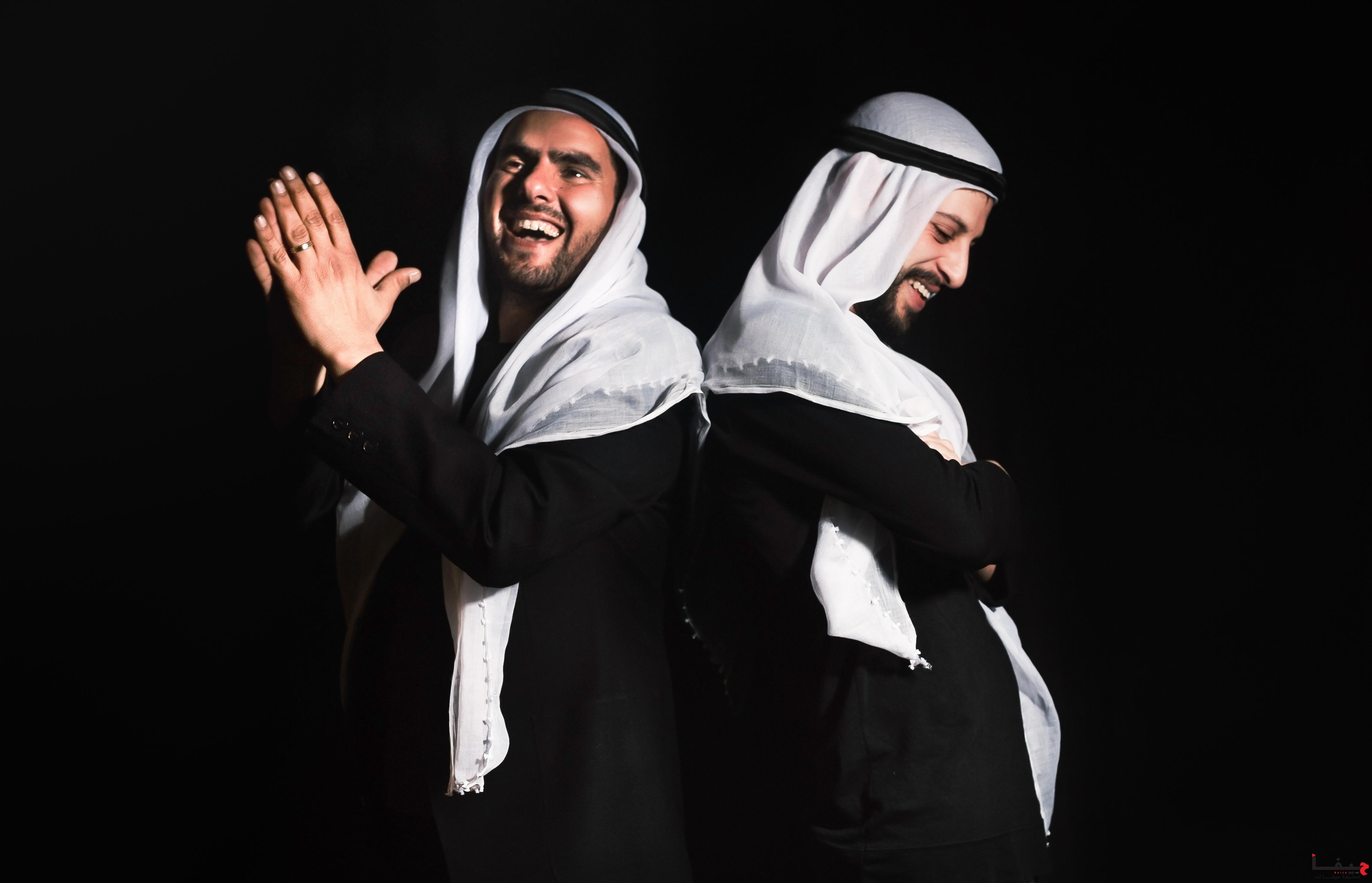 Nasser&Isam