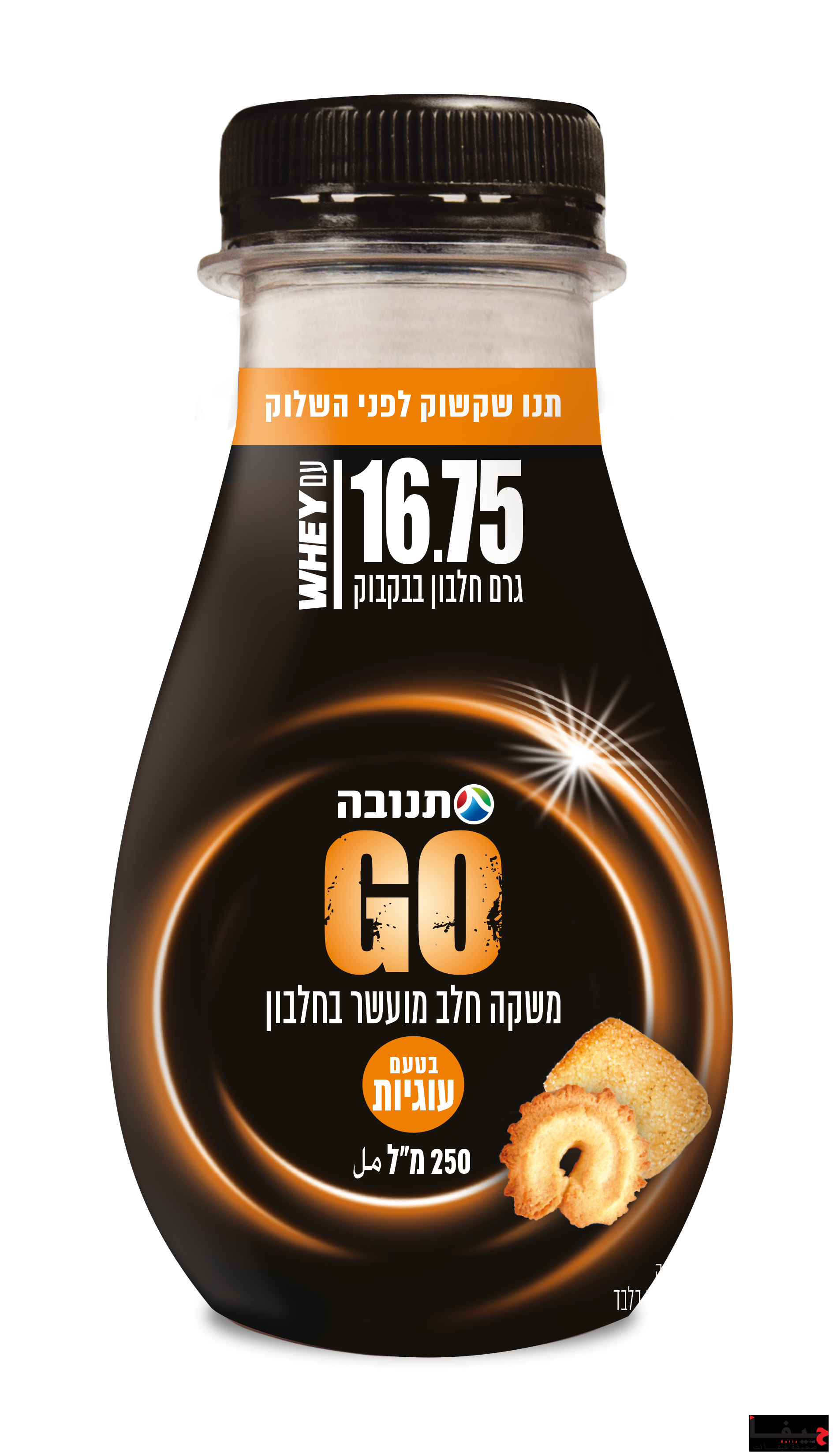 40880 My Whey_250ml_Cookies_hadmaya