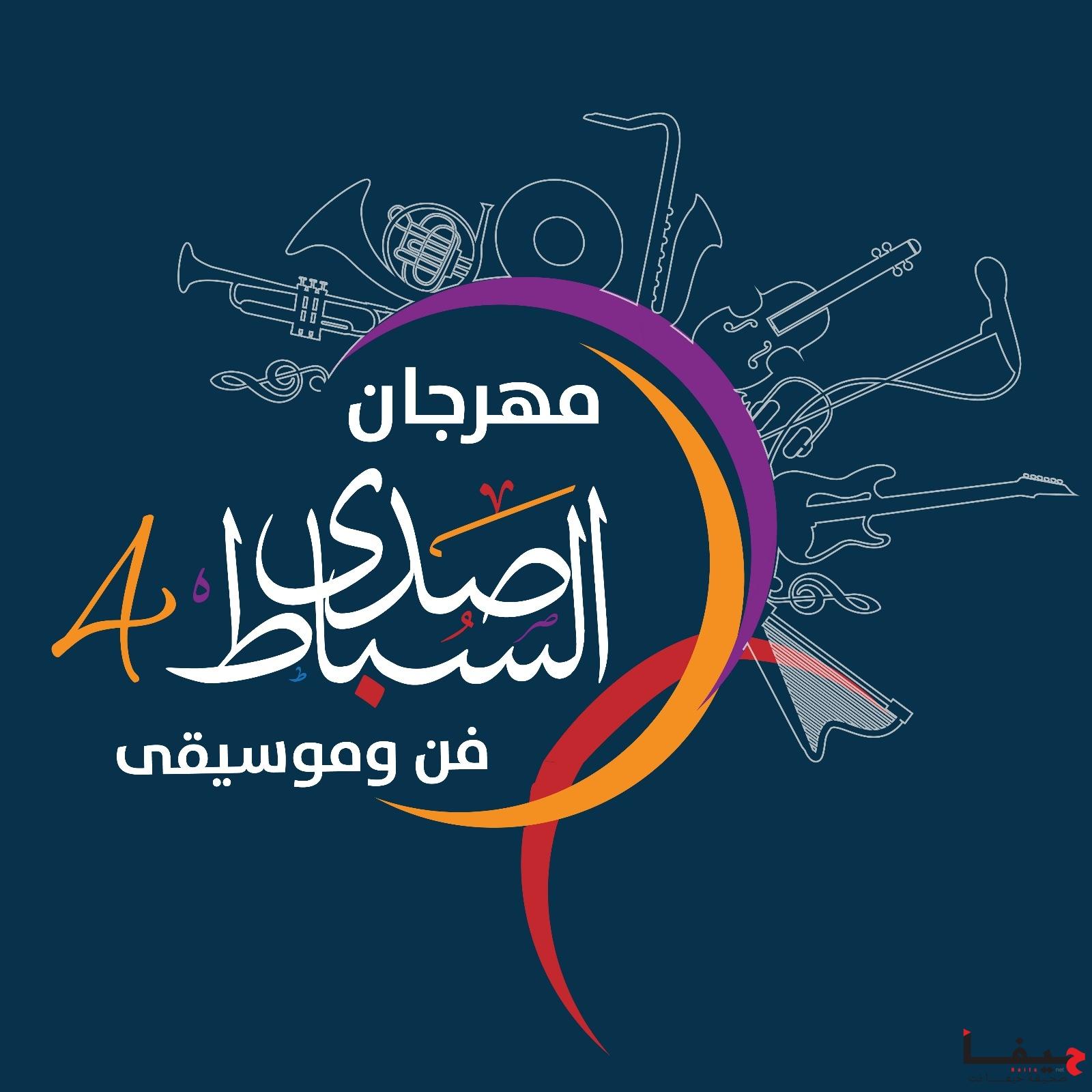 logo-profile