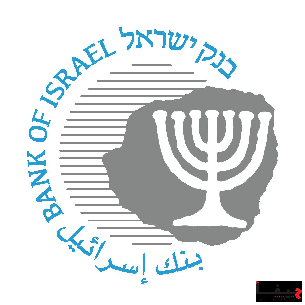 תמונת לוגו באיכות גבוהה (png)