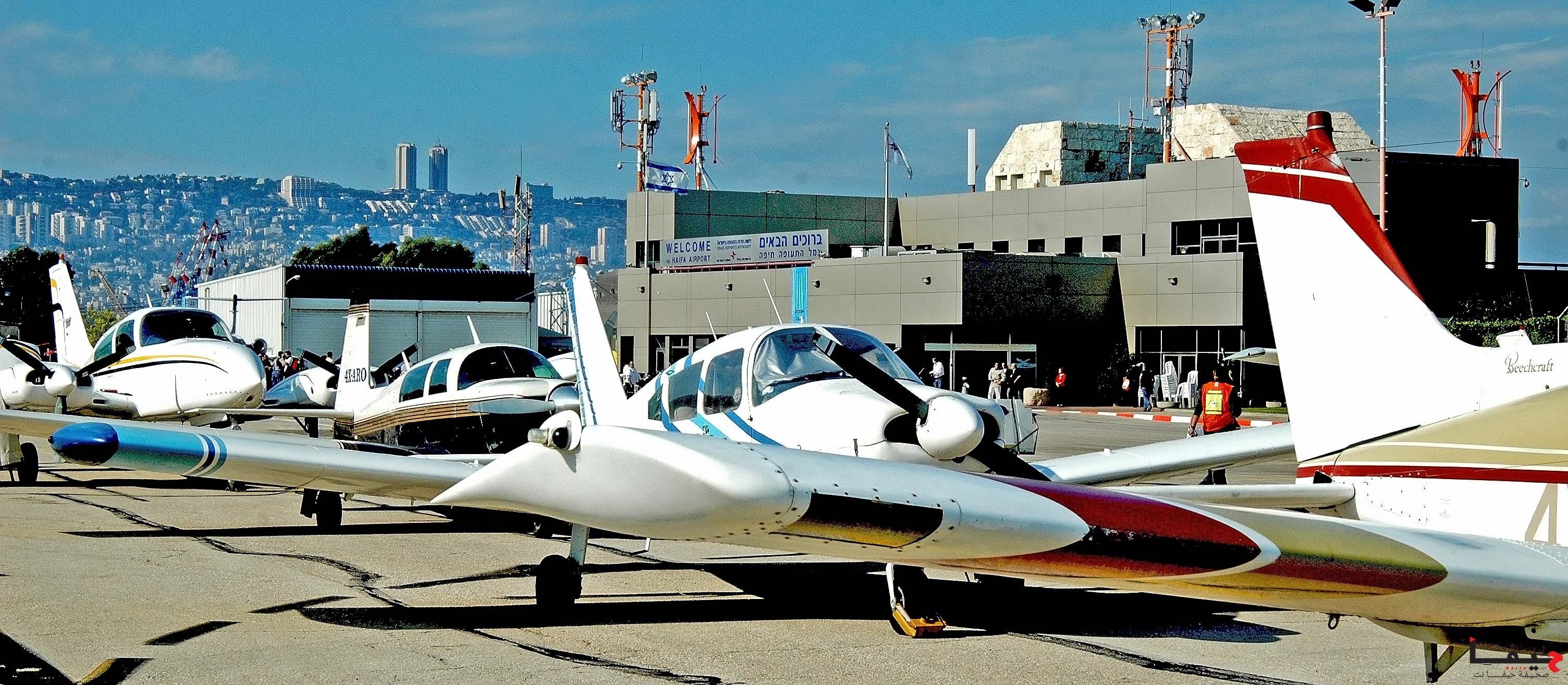שדה תעופה חיפה (1)