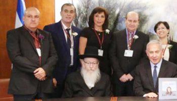 דר יוסף גובראן קיבל פרס דניאלי לרופא מסור - תמונה עם ביבי