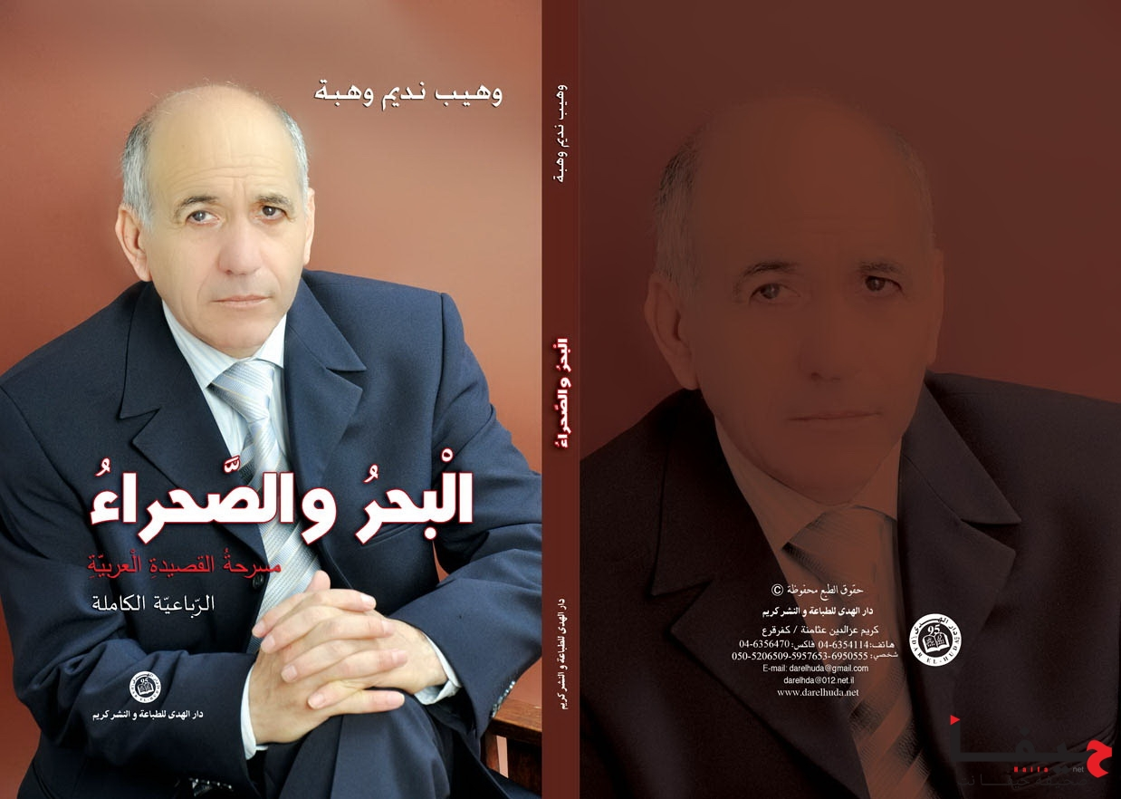 cover albhr