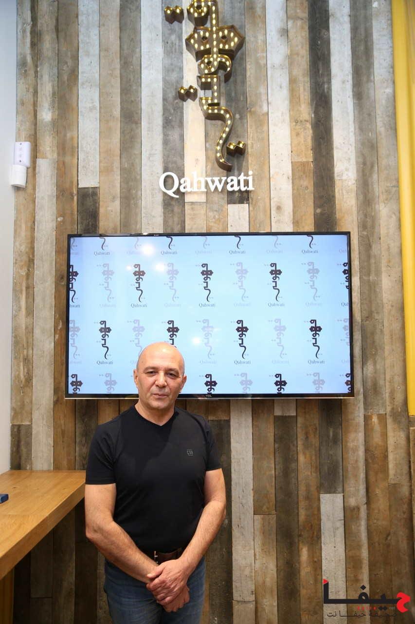 qahwati-17