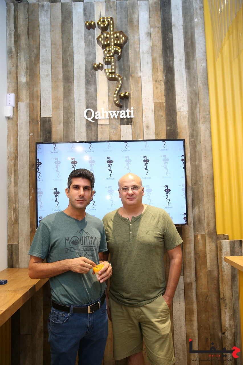 qahwati-26