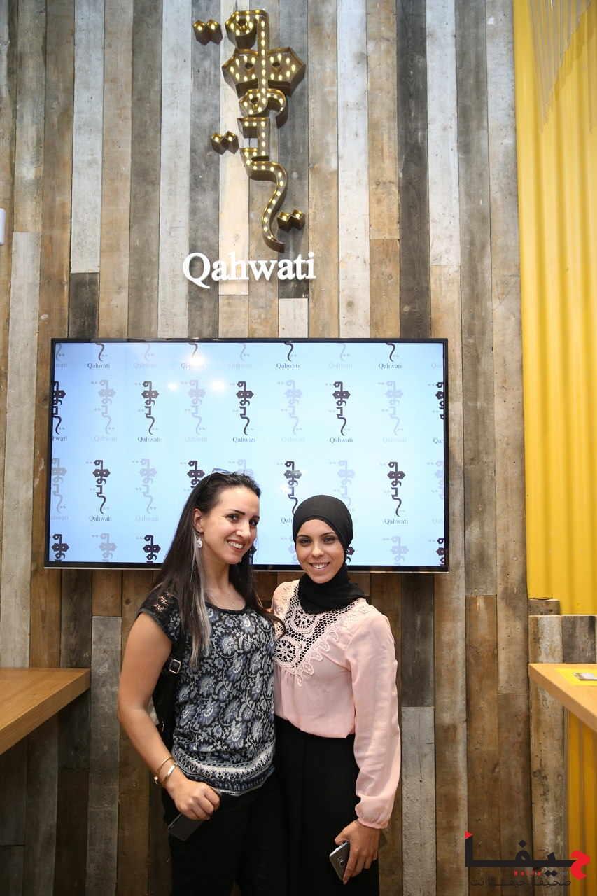 qahwati-36