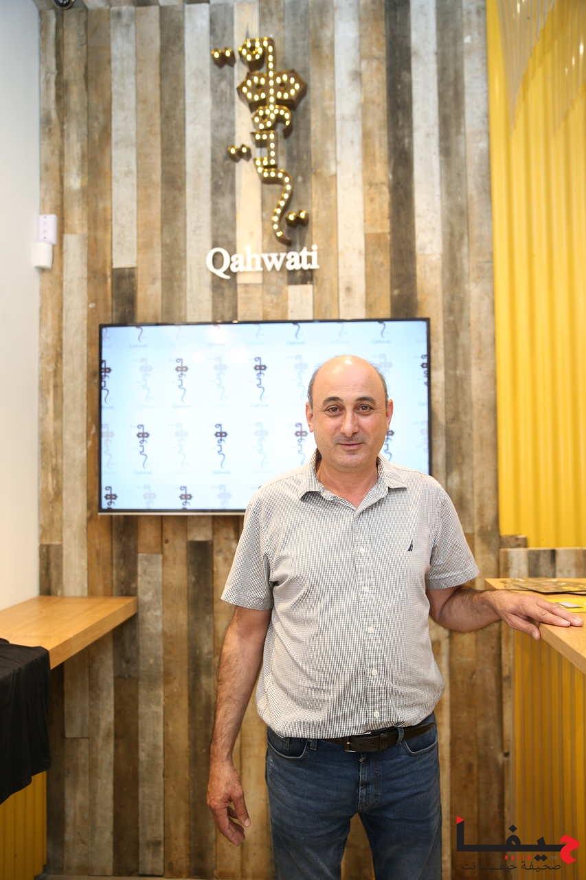 qahwati-37