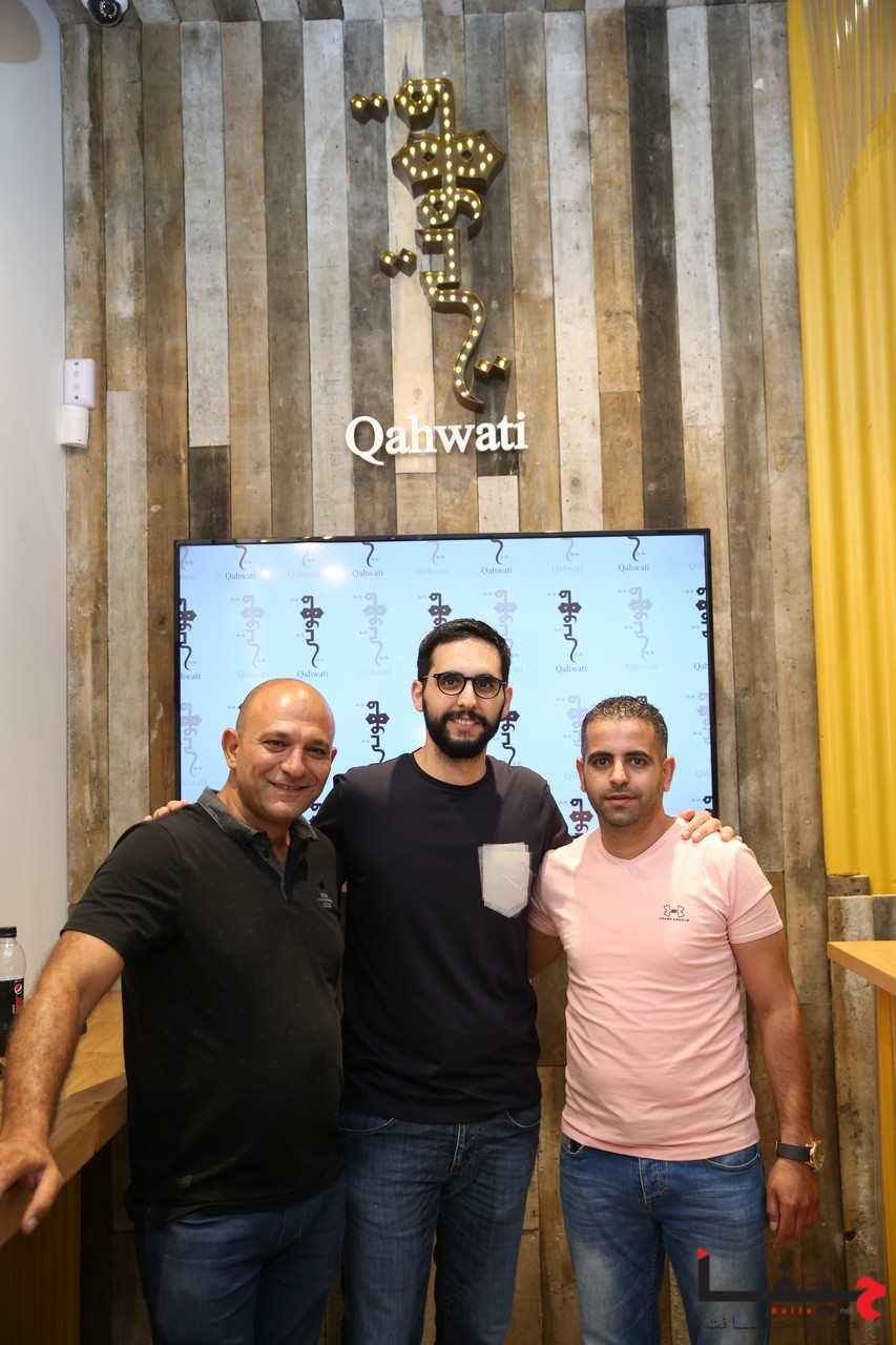 qahwati-38