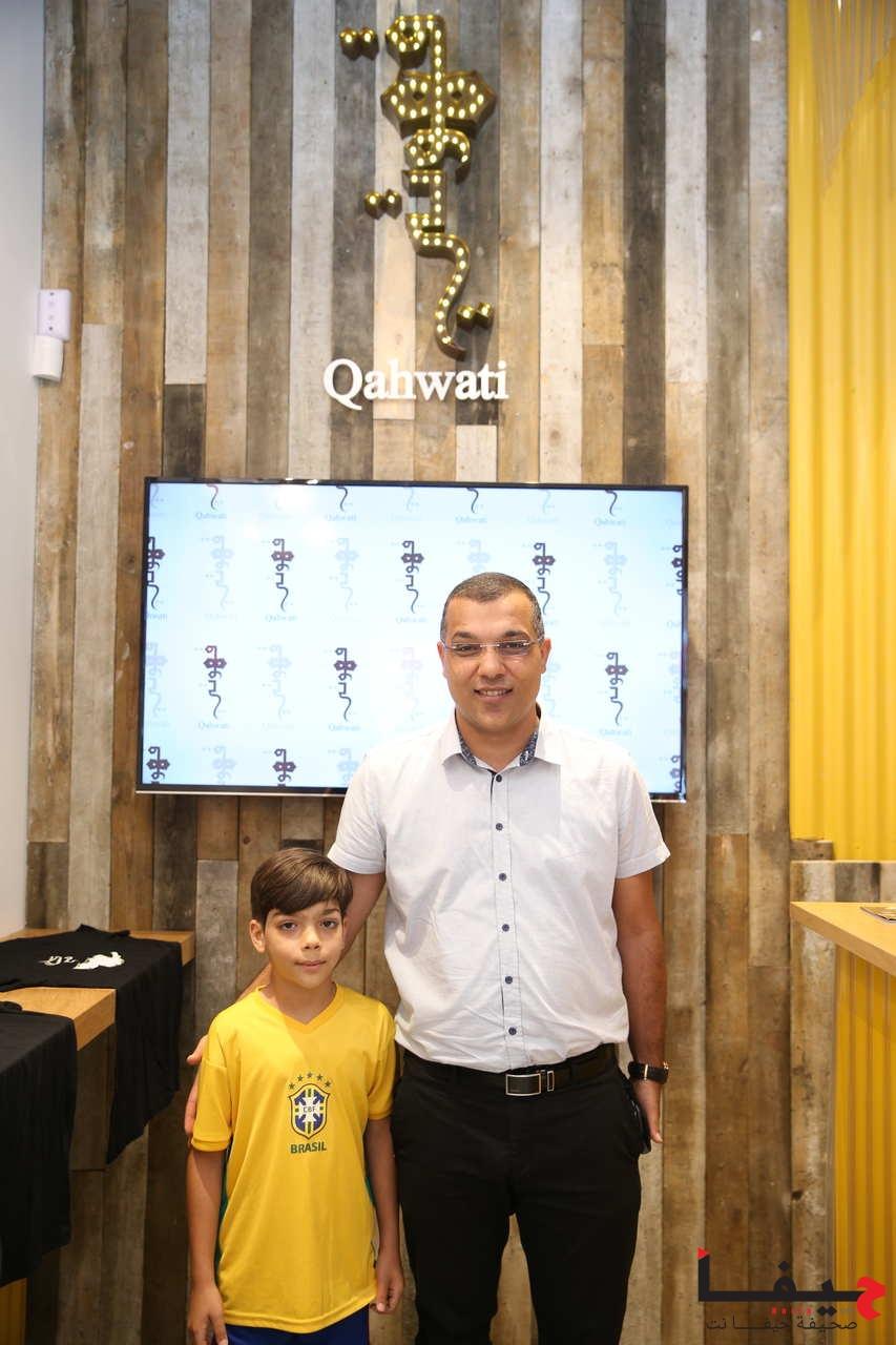 qahwati-44