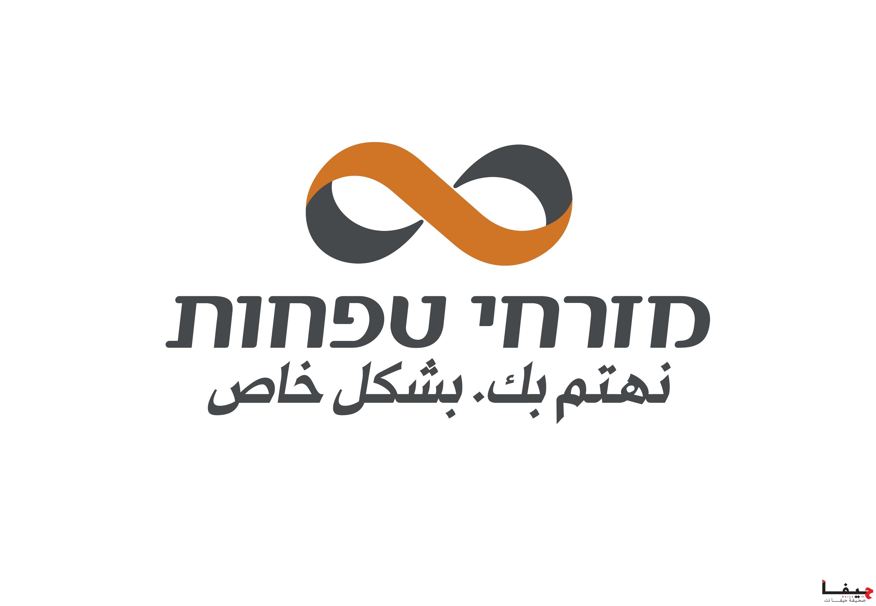 MZR_logo