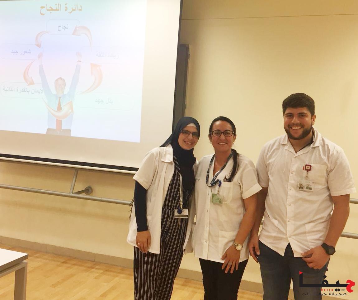 פלורה חיים וסטודנטים לסיעוד העבירו הרצאה בערבית בנושא קידום בריאות