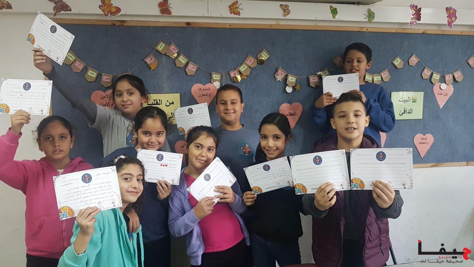 خبر المدارس جمعية (3)