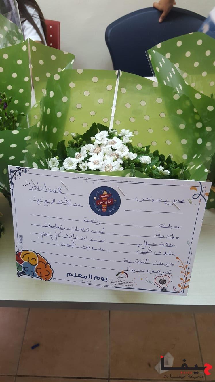 خبر المدارس جمعية (9)