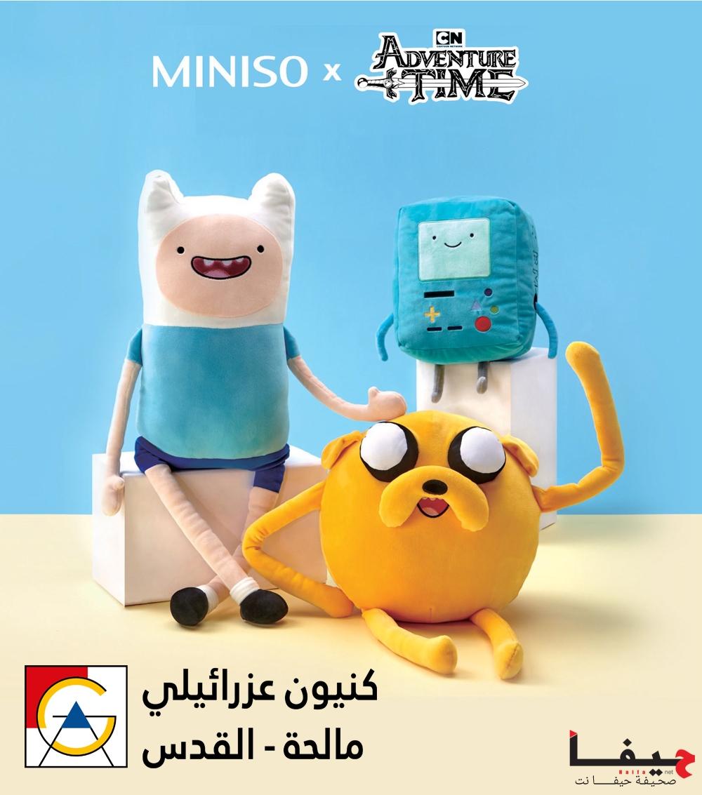 كنيون عزرائيلي القدس يدعوكم للاستمتاع بتشكيلة تصاميم مينيسو Adventure Time حيفا نت